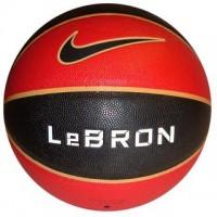 Nike's LeBron basketball